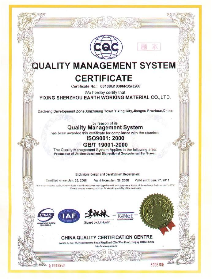 Yixing Shenzhou Earth Working Material Co ,Ltd